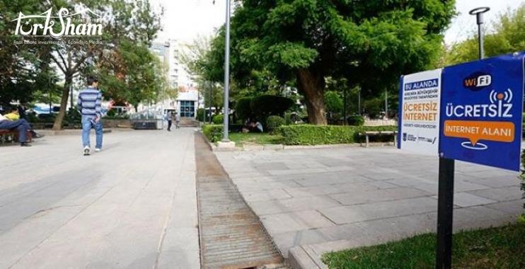 بلدية أنقرة توفر الإنترنت مجاناً في هذه المناطق