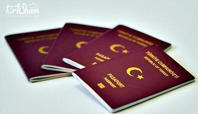تركيا تبدء المرحلة الثانية من استكمال منح جنسيتها للاجئين السوريين