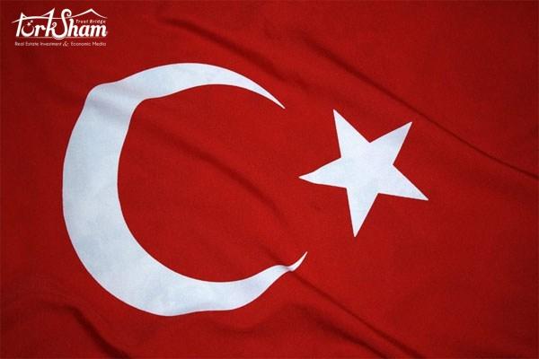 بعد النمو الاقتصادي لتركيا…وزيرة التجارة الانفتاح على أسواق عالمية جديدة أولويتنا