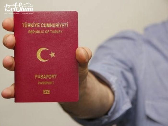 تركيا رسميا..   تعدل شروط منح الجنسية التركية  للاجانب
