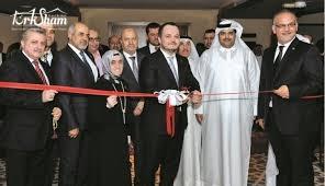 تسهيلات جديدة للمستثمرين القطريين في تركيا