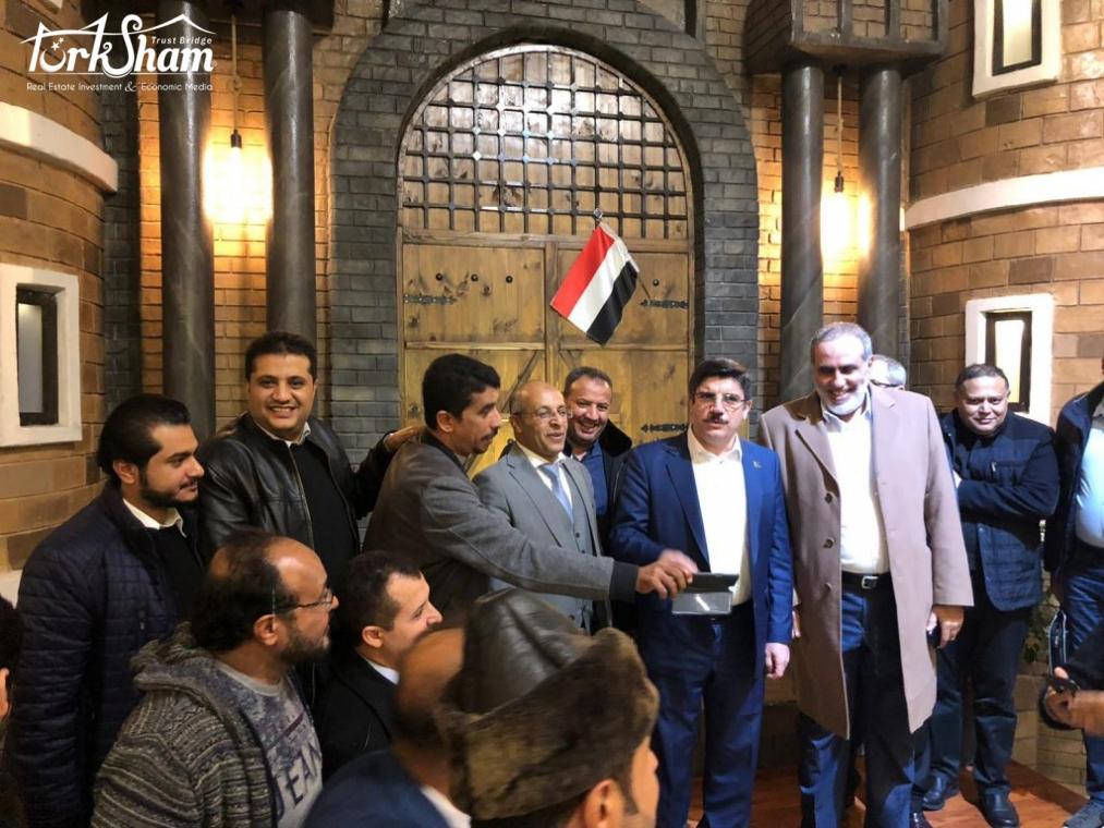 حصول الدكتور  - محمد الحميقاني - (رجل أعمال يمني) على الجنسية التركية